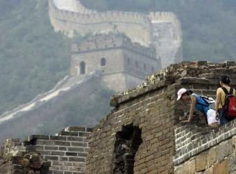 La erosión de la Gran Muralla